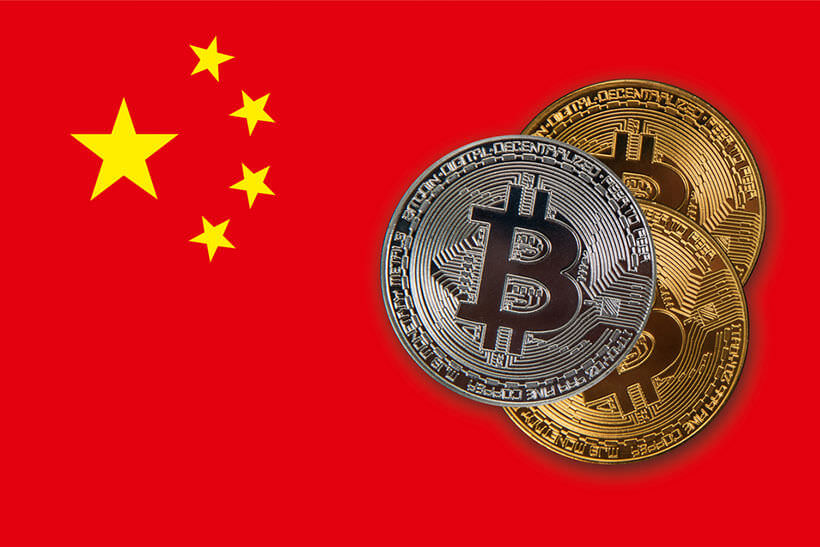 China Bans All ICOs