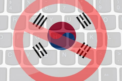South Korea Ban ICOs
